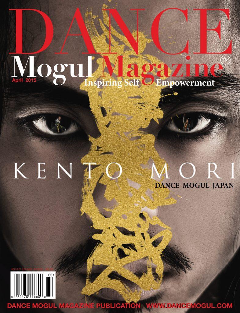 KENTO COVER